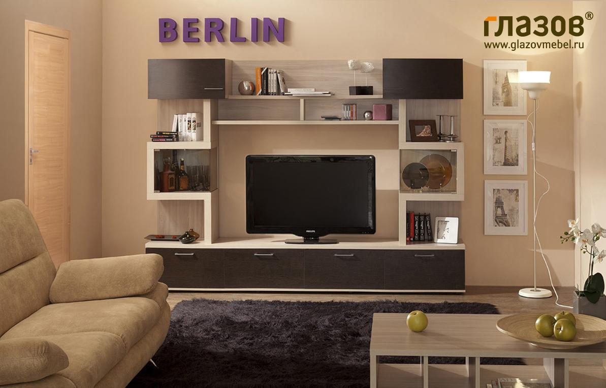 Дизайнерская Мебель Для Гостиной В Москве
