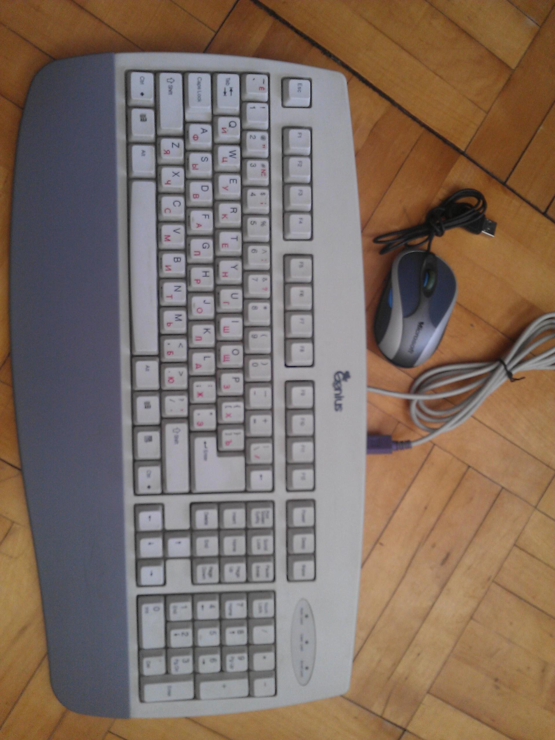 Driver teclado genius k640 gratis