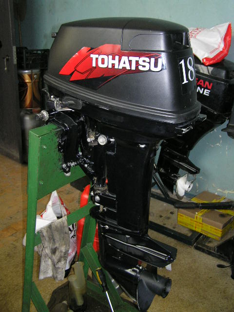 подвесные моторы тохацу цена