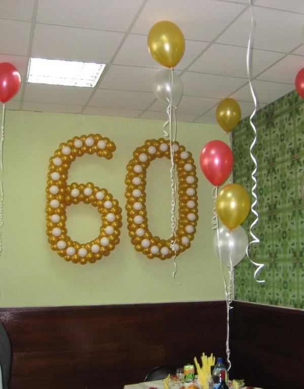 60 из шаров своими руками
