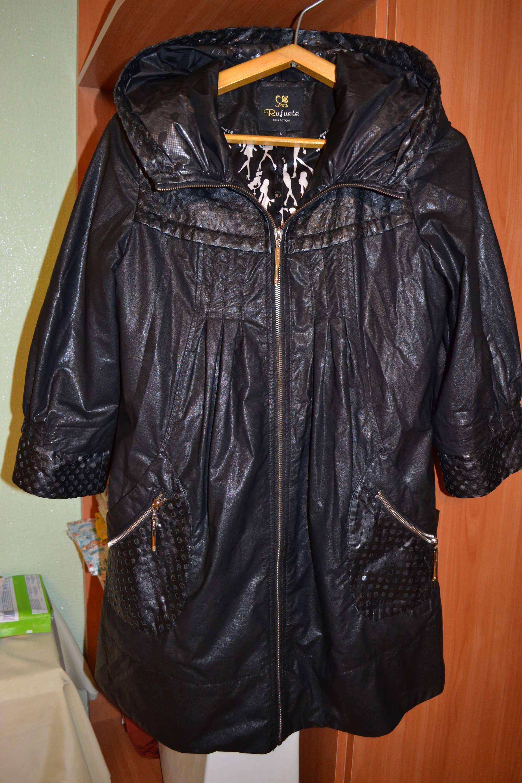 Куртка Купить Во Владимире