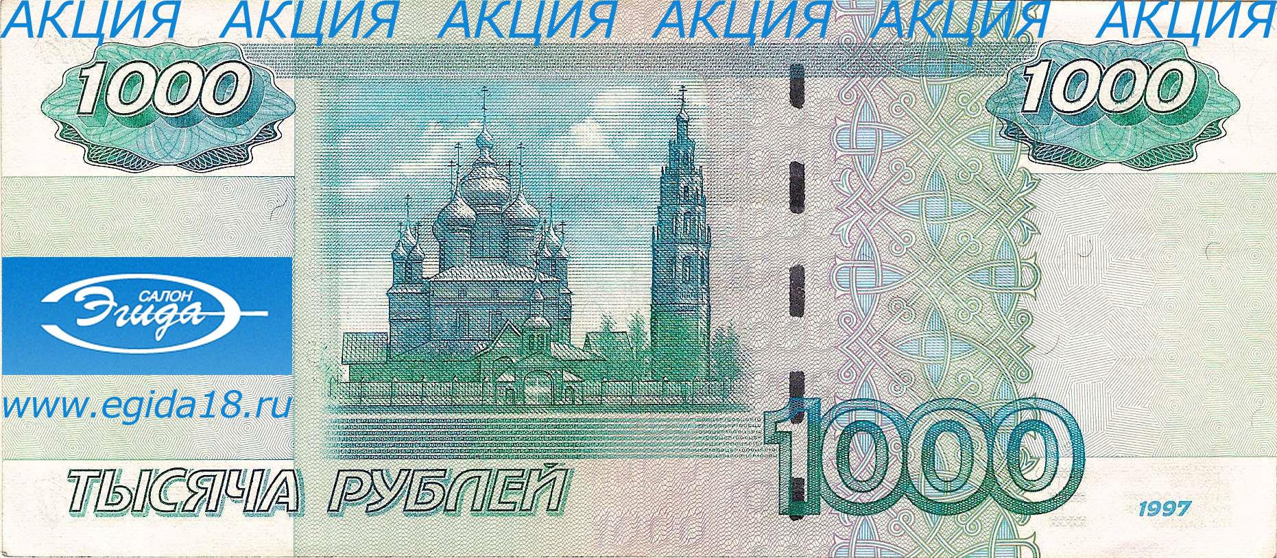 Купить ковры в Москве и Спб с доставкой по России - Ами ...