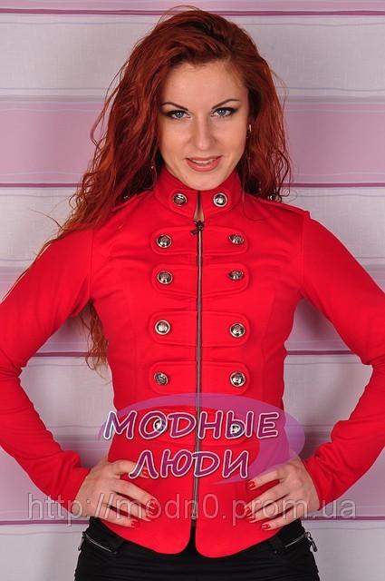 Молодежная Одежда Дешево Доставка