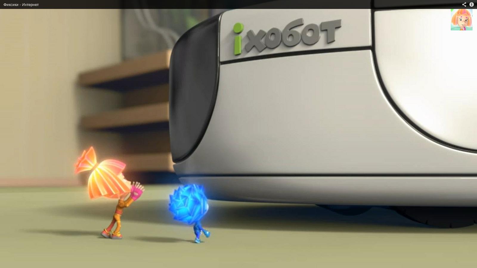 rroma : Роботы-пылесосы. iRobot и другие. Краткое сравнение а ...