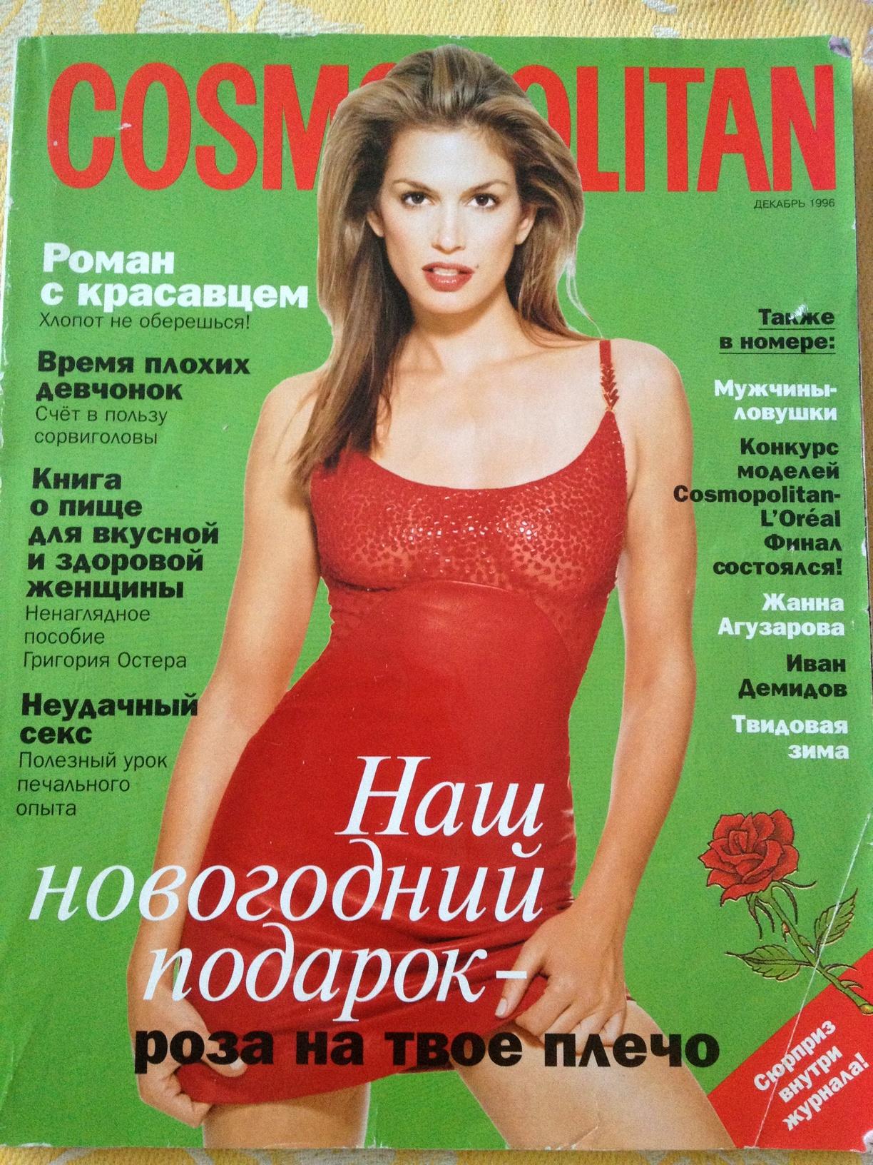 журнал бурда за март 2012 год