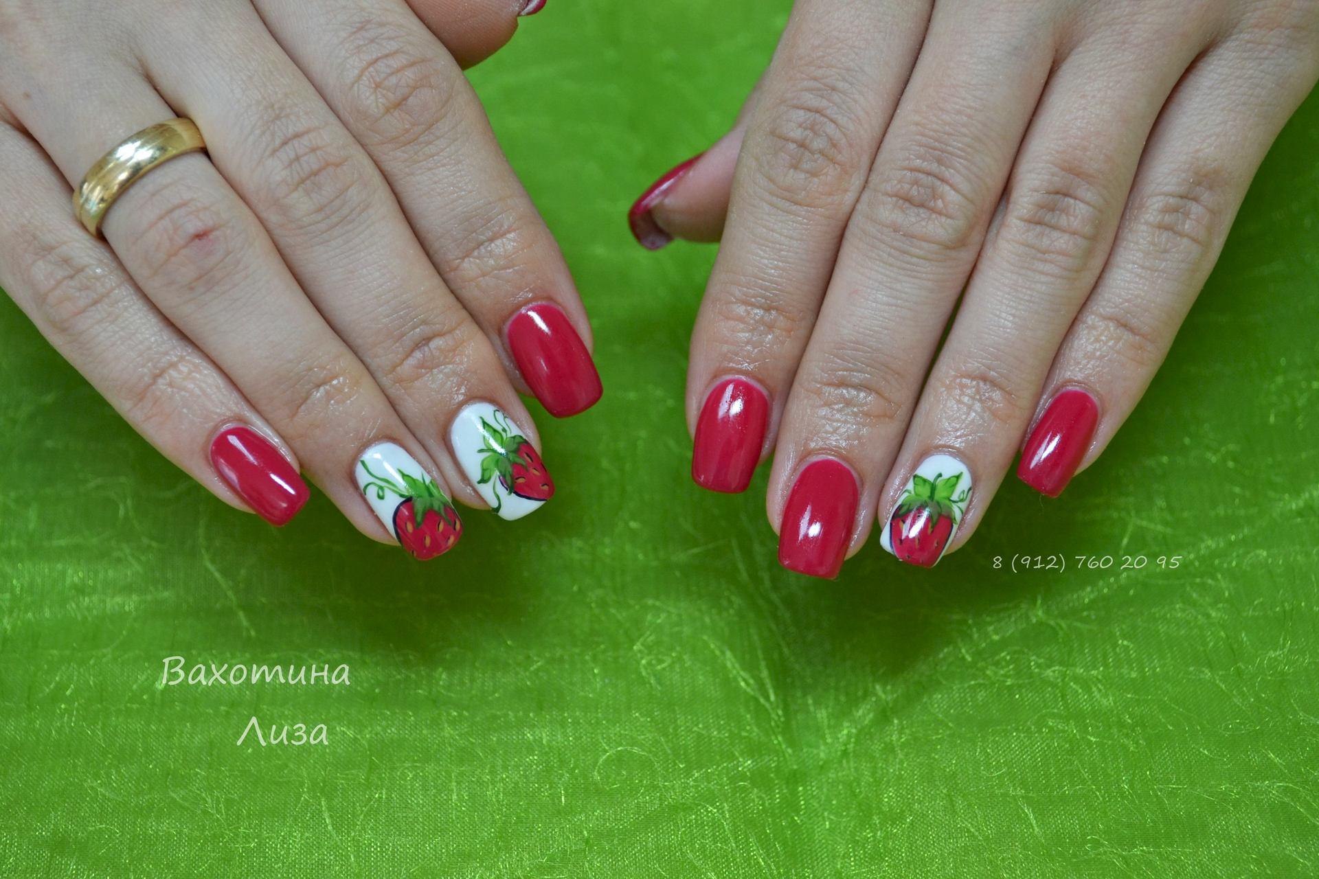 Дизайн ногтей с фруктами и ягодами
