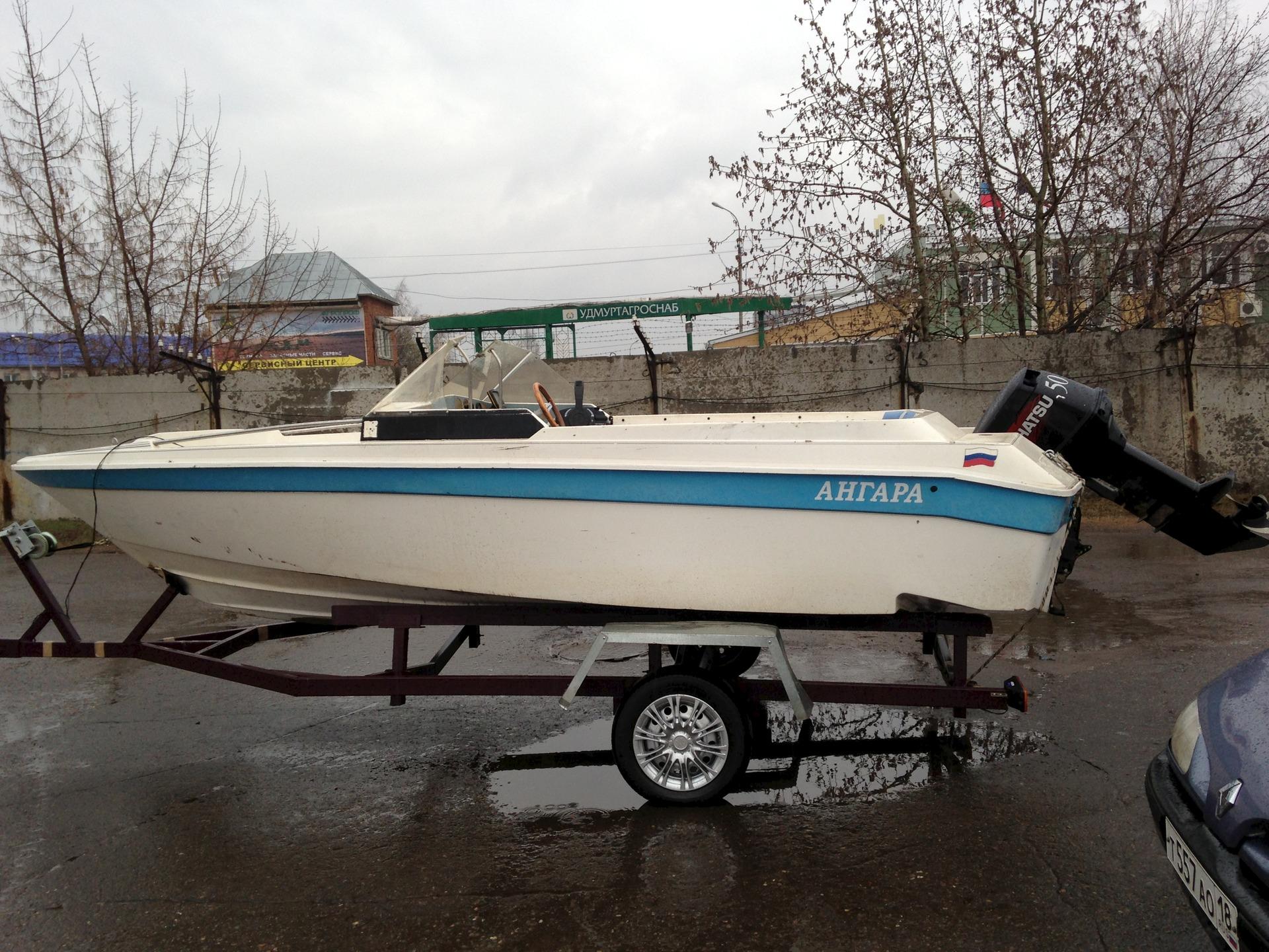 лодка 540