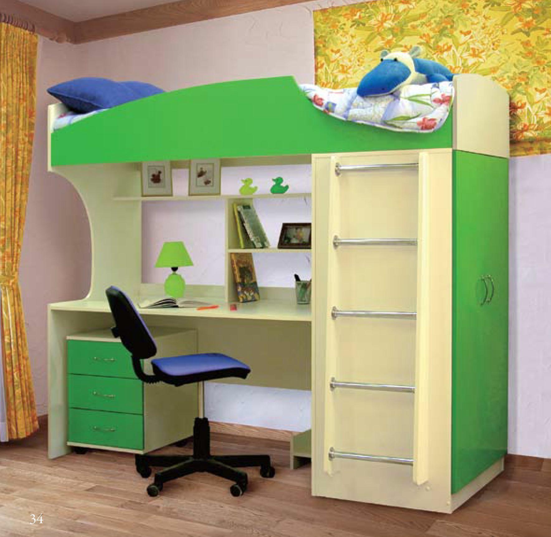 Рабочий уголок дома - личная зона комфорта.