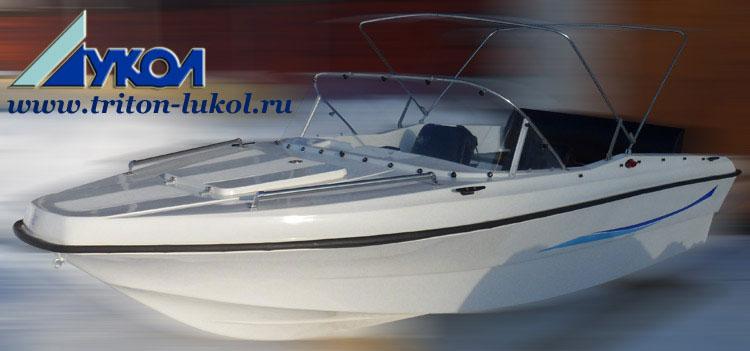 барахолка лодки и катера