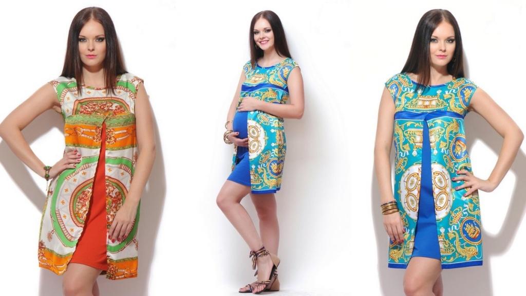 Беременная Модная Одежда