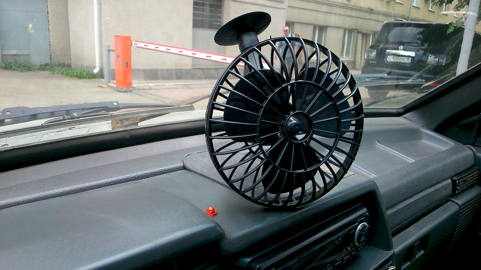 Вентилятор для автомобиля своими руками