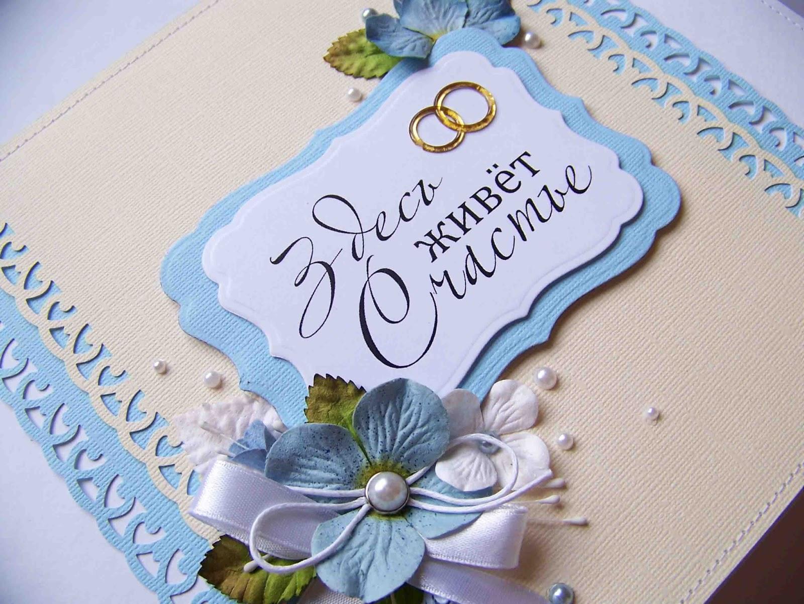 Поздравления 18 летия свадьбы
