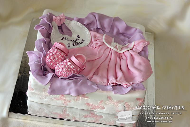 """Детский торт  """"Наряды для девочки """" - Детские торты - Торты на заказ - Вдохновение для дня рождения."""