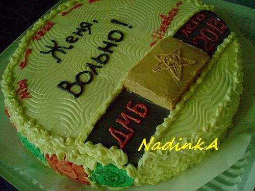 Торт дмб фото