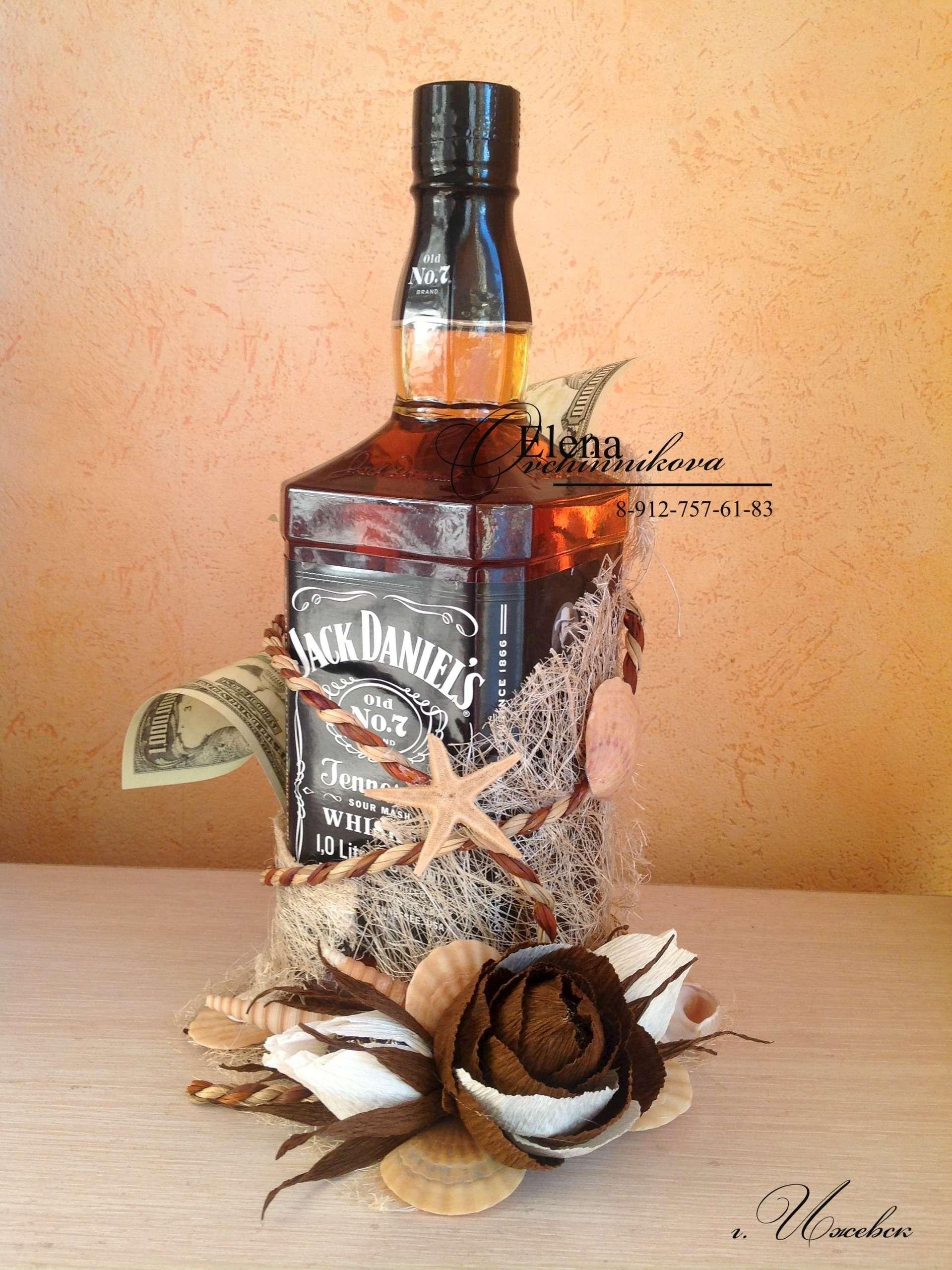 Оформление бутылок коньяка