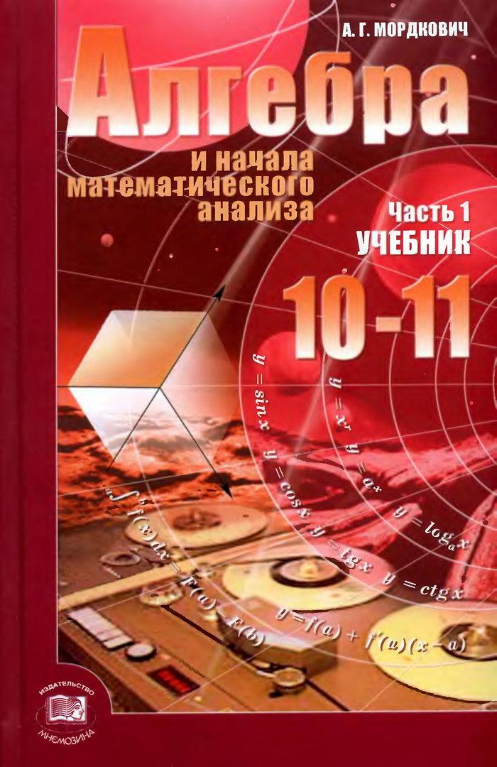 История россии xviii-xix века 10 класс павленко читать