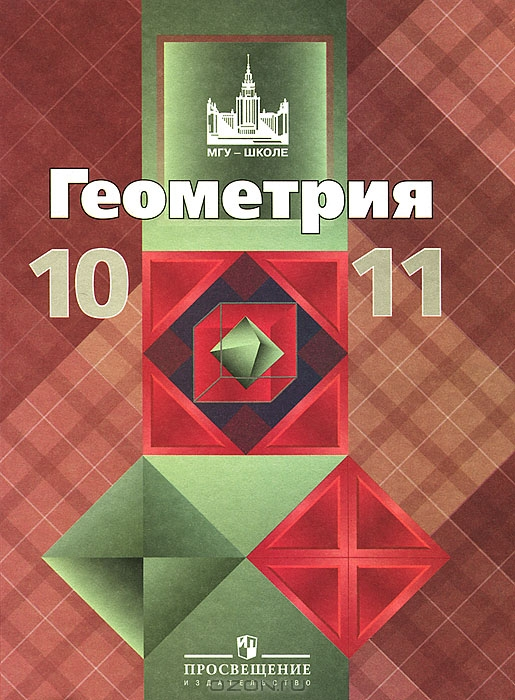 Читать по-английски с русским переводом