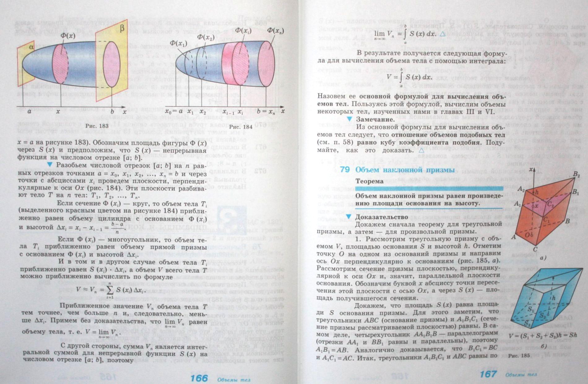 Русский язык 10 11 класс власенков рыбченкова учебник pdf