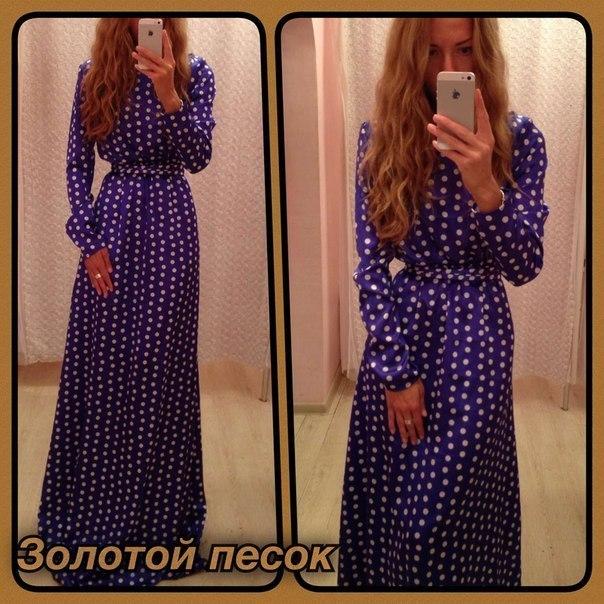 Большое Платье В Москве Купить