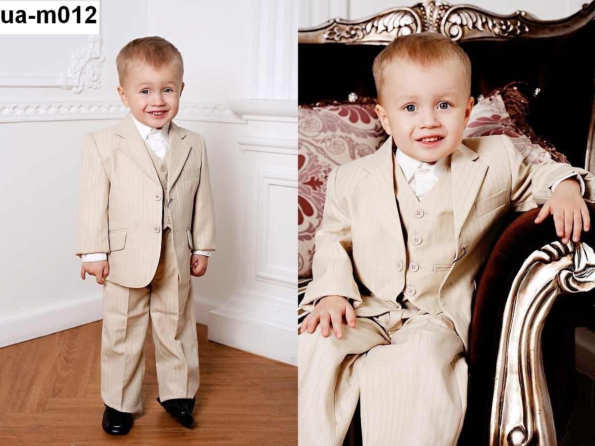Куплю Одежду Для Мальчика
