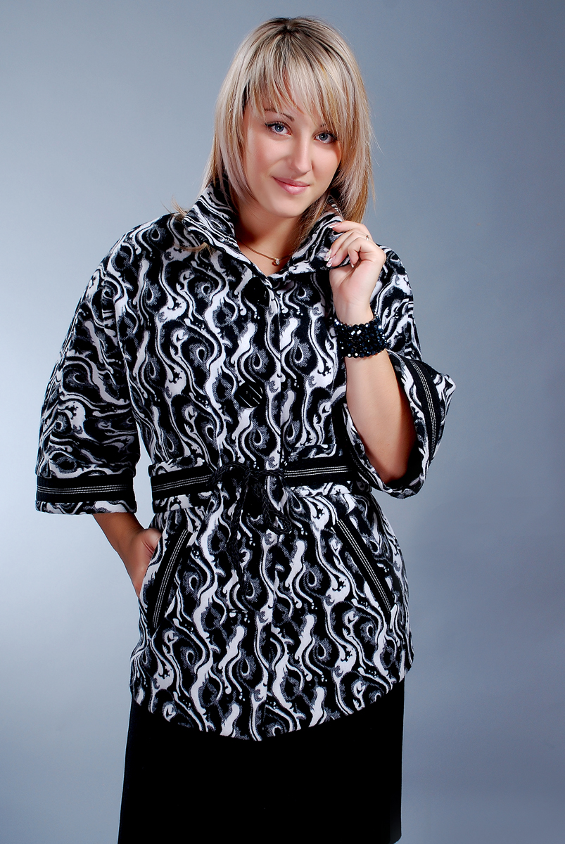 Верхняя Женская Одежда Купить