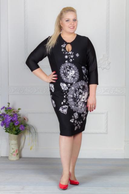 Женская Одежда Большого Размера Интернет Магазин Шикарная
