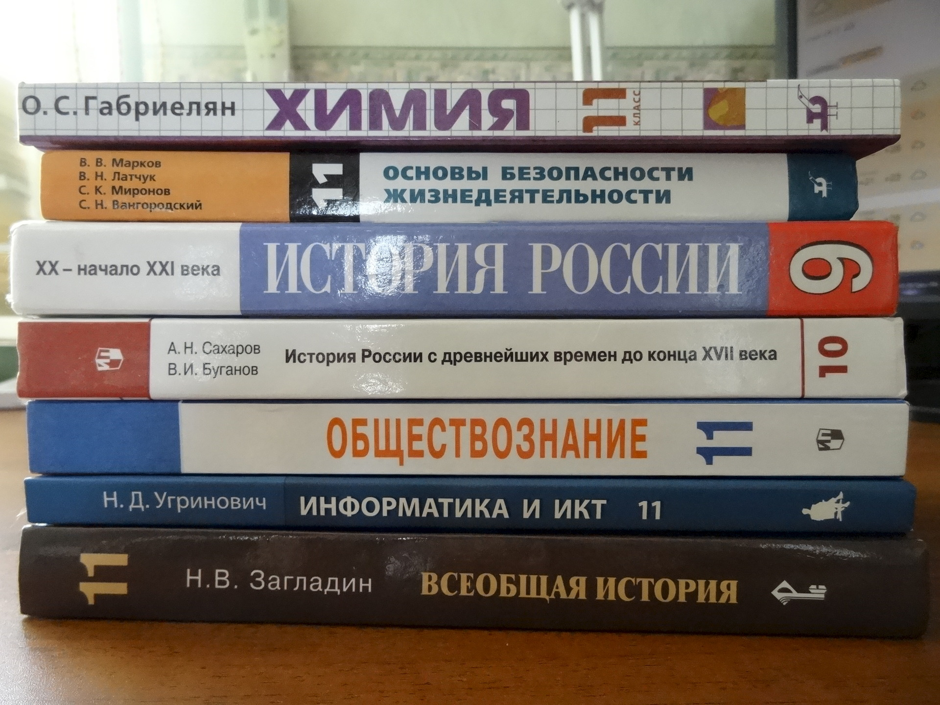 издательство дрофа 2008 год билеты и ответы по географии 9 класс