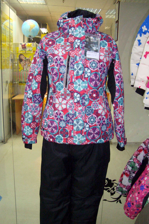 Недорогая Одежда Москва