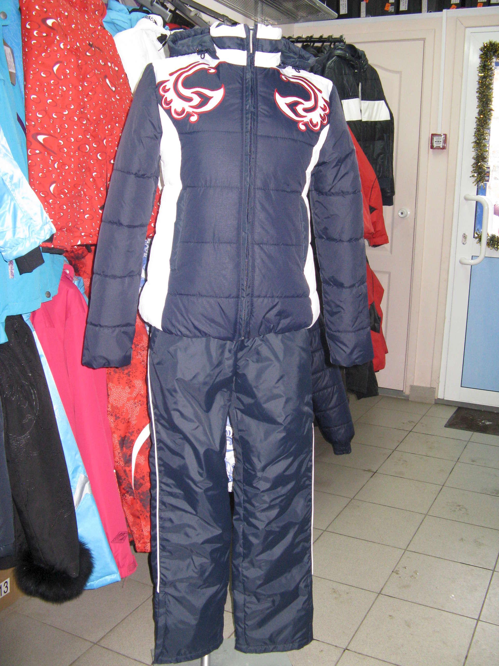 Костюмы женские зимние горнолыжка