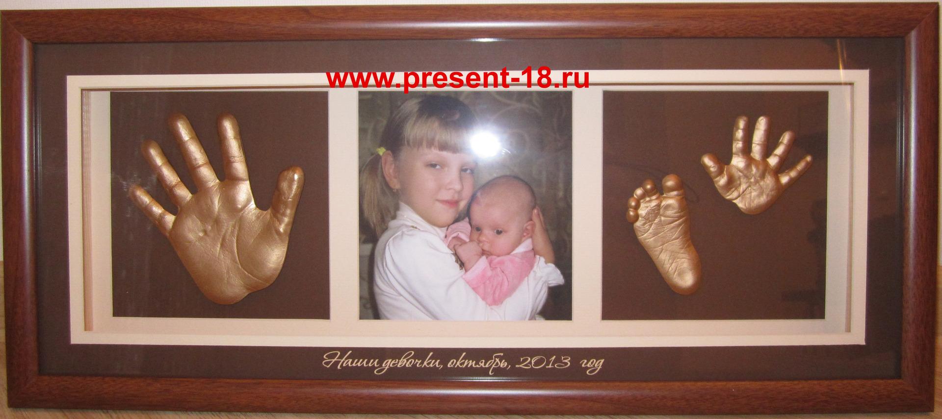 Рустам Солнцев копит деньги на суррогатную мать 13