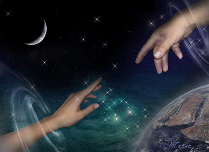 Ты руку свою протяни минус