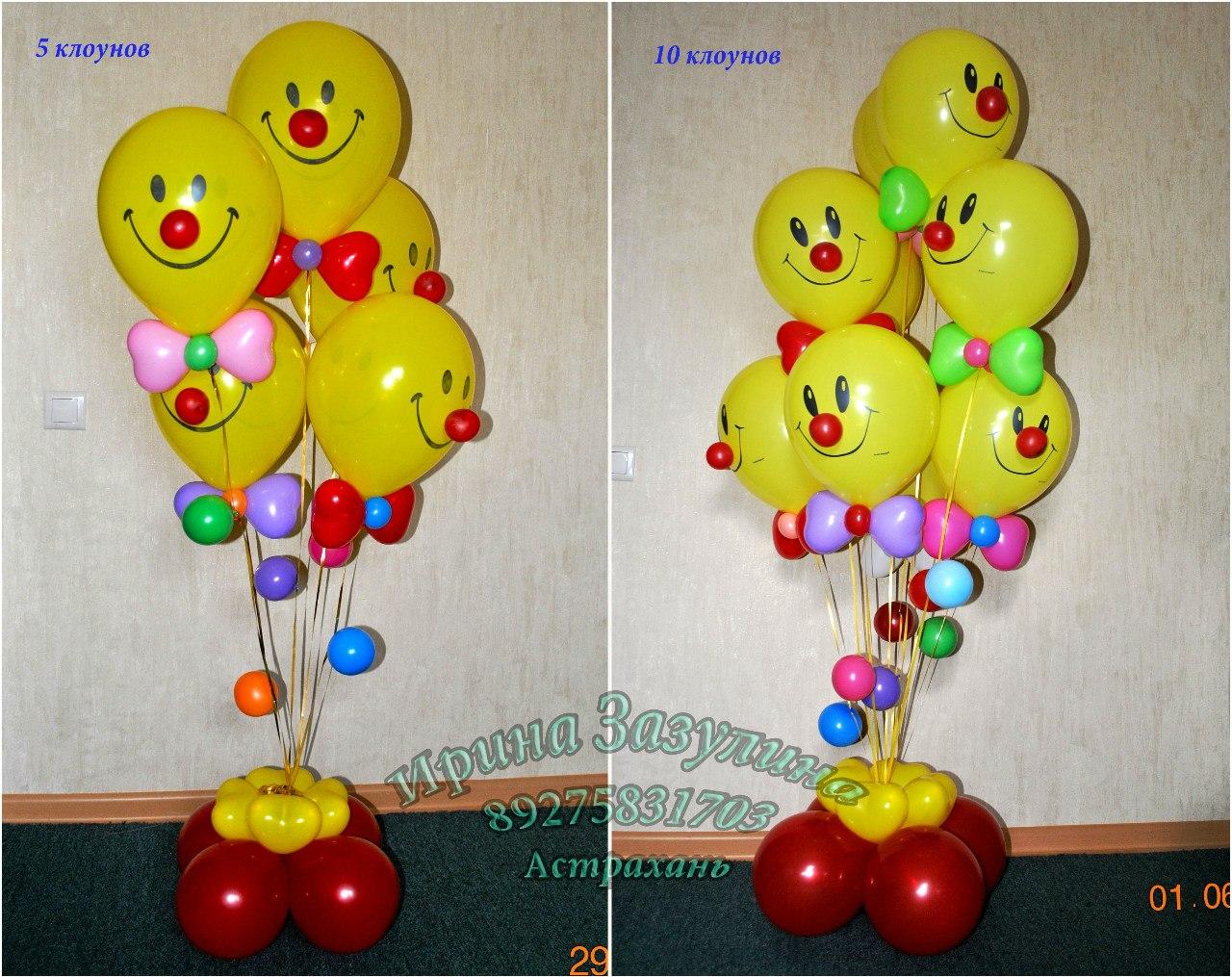 Стойки из шаров сделанные своими руками