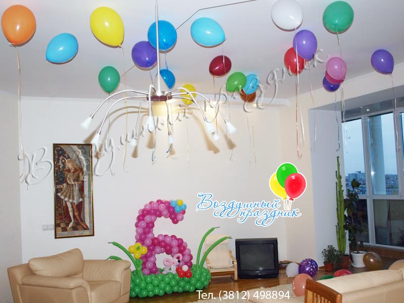 Как украсить комнату для дня рождения своими