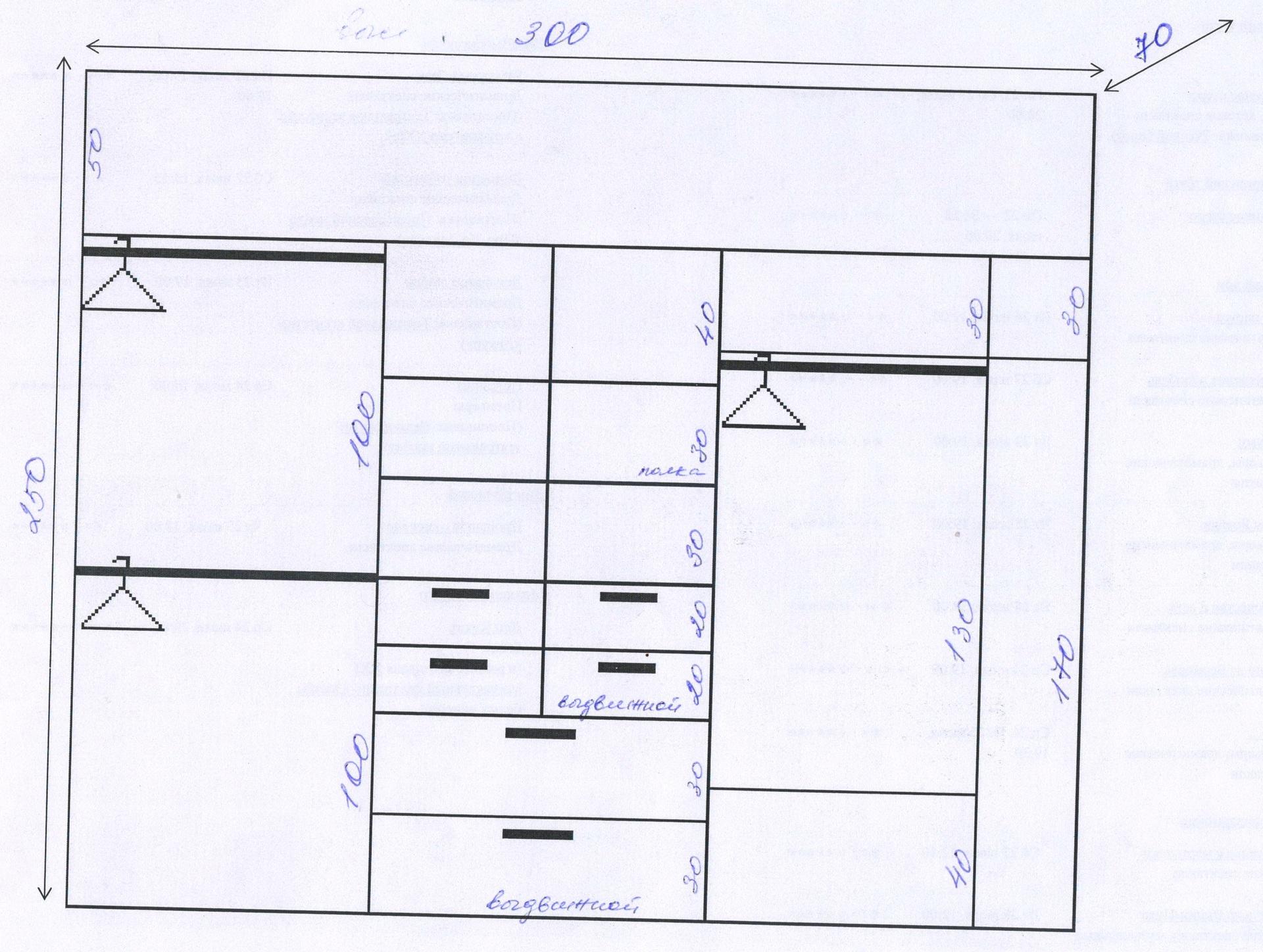 Встроенный шкаф-купе своими руками задача для мастера 97