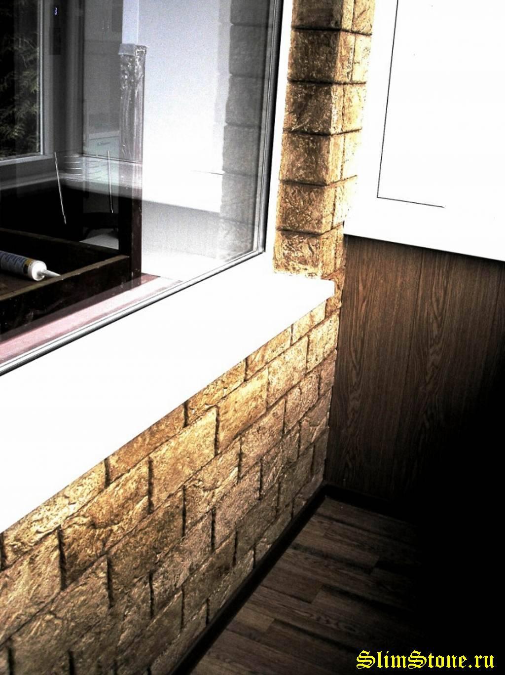 Внутренняя отделка балконов искусственным камнем отзывы..