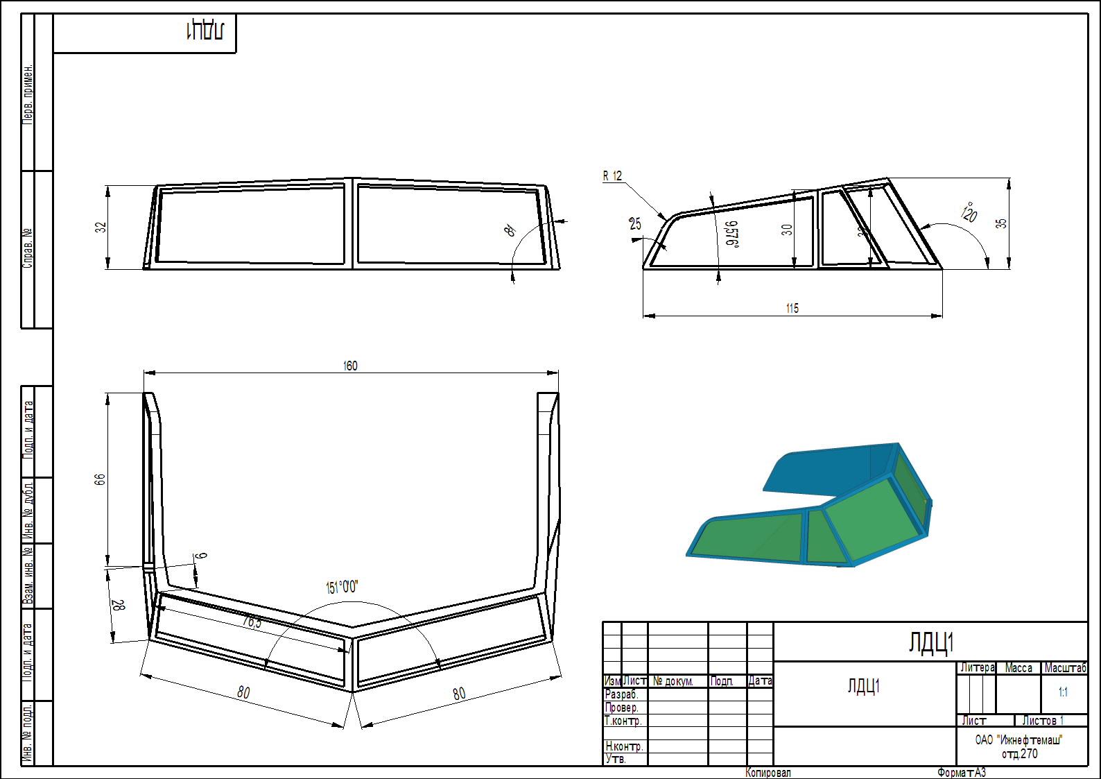 Моторная лодка обь-3 схема с размерами