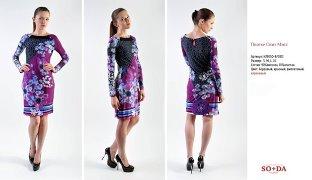 Распродажа Женской Брендовой Одежды