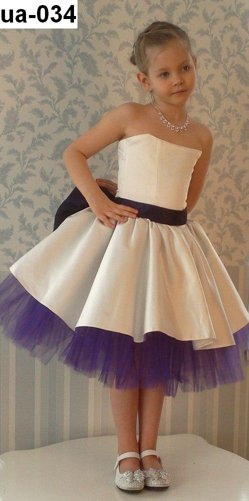 Купить Детское Платье На Выпускной В Детский Сад