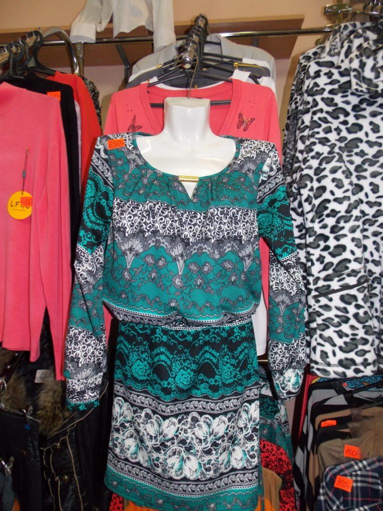 Куплю Товарный Остаток Женской Одежды