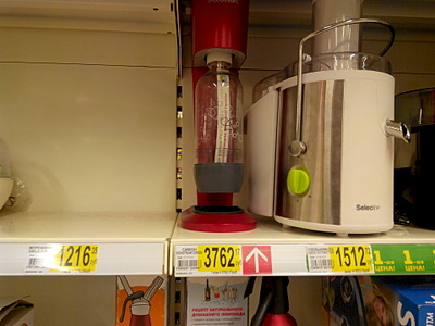 1920 X 1440 477.7 Kb 1920 X 1440 587.3 Kb Сифон для газирования воды (ГДЕ ?)