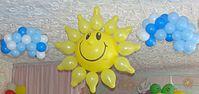 1092 X 516 89.2 Kb РАДУГА ШАРОВ *воздушные шарики для вашего праздника*