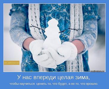 644 X 524  45.7 Kb Интернет-магазин NosMag.ru, Лучший ПОДАРОК для МУЖЧИН
