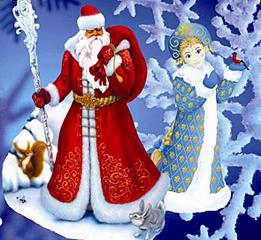 590 X 542 55.2 Kb Дед мороз, новогдние подарки, и все что связано с Новым Годом