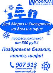 470 X 644 131.3 Kb 1280 X 853 308.0 Kb Дед мороз, новогдние подарки, и все что связано с Новым Годом
