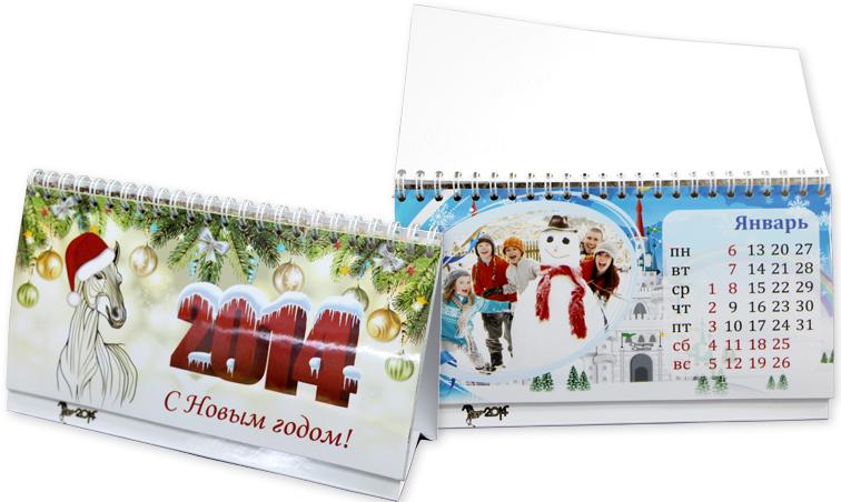 Перекидной календарь в подарок