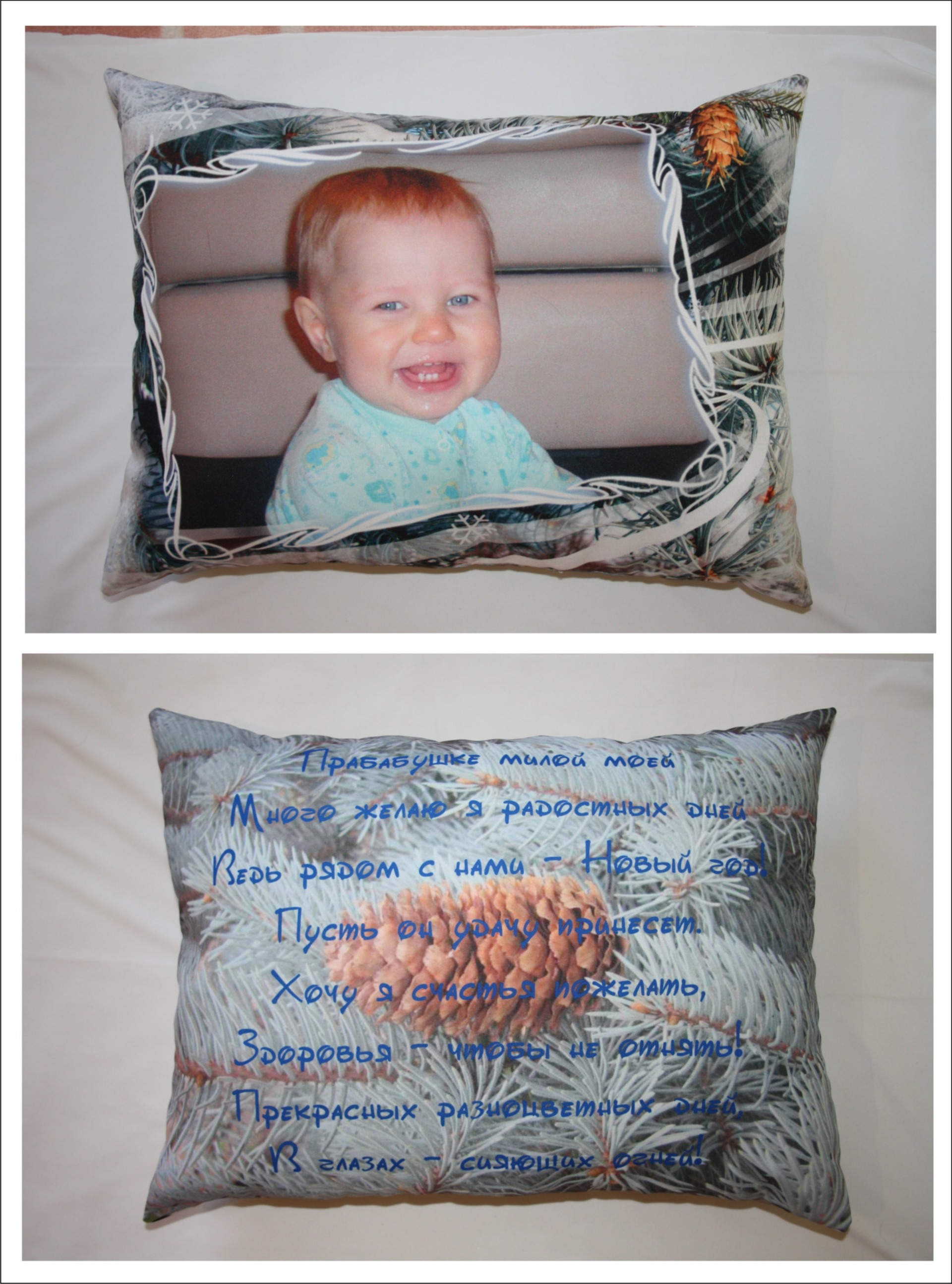 Как делают фото на подушках