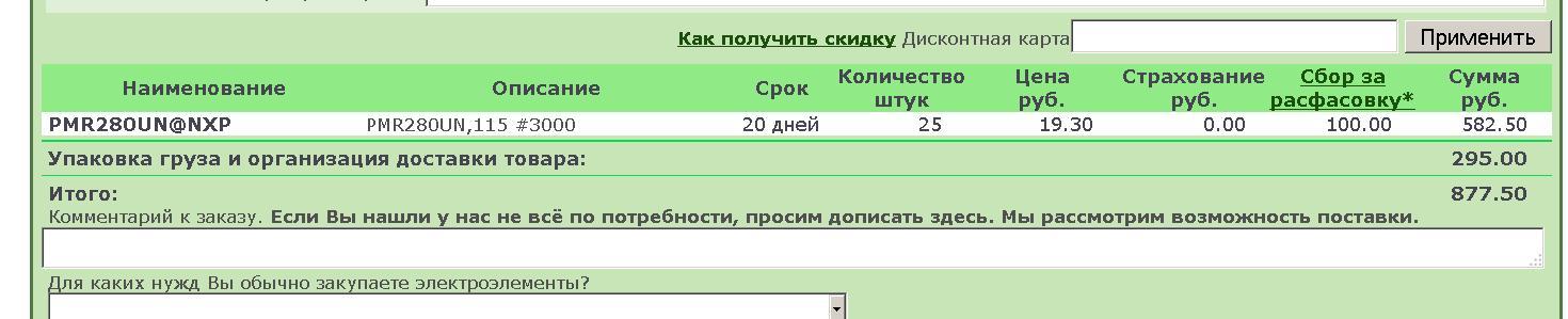 1470 X 299 68.2 Kb кто хочет в