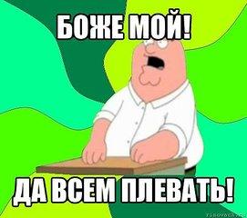 500 X 442 36.7 Kb Карапуз на Маяковке