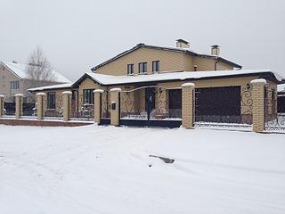 1920 X 1440 511.8 Kb 1200 X 874 983.0 Kb Проекты уютных загородных домов