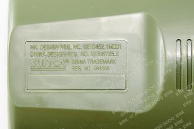 1500 X 1000 800.4 Kb 1500 X 1000 683.4 Kb Ручной галогенный прожектор от прикуривателя SUNCA CS-209D 100W за 1800 руб продам